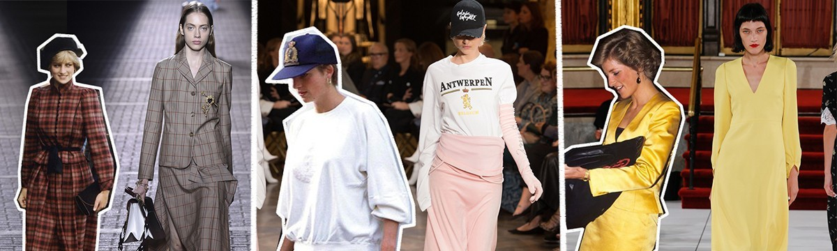 Fodrok és baseball sapkák – Tavaszi trendek egyenesen Lady Diana gardróbjából