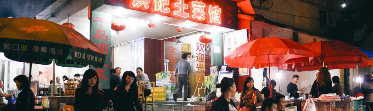 Kőkemény kultúrsokk – Ilyennek mutatja magát Kína egy idegennek