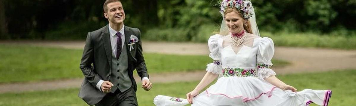 Piroshka esküvő másképp