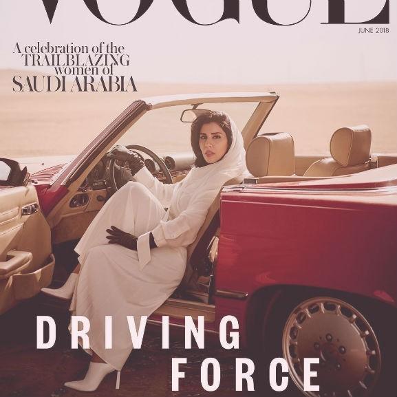 Szaud-Arábia, Vogue, jogosítvány