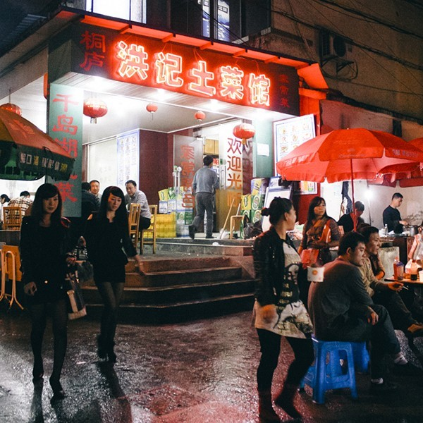 Molnár Anikó  Kőkemény kultúrsokk – Ilyennek mutatja magát Kína egy idegennek